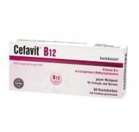 CEFAVIT B12